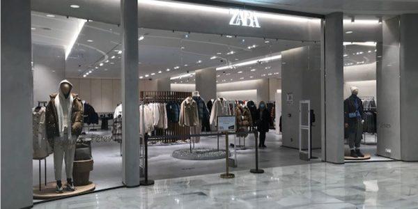 Zara-Muse-Apsys